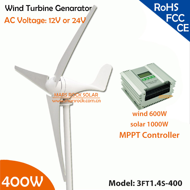 DISCOUNT! 400W 12V or 24V 3 blades wind turbine generator with hybrid controller with1.4m Wheel Diameter for wind soalr system