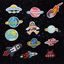 1 PCS UFO Astronaut Planet parches Embroidered Iron on Patches for Clothing DIY Stripes Stickers Custom Badges