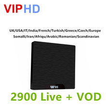 W95 Android Smart Tv Box Europe UK France espagne hollande suède allemagne italie pologne Portugal grèce turquie russie IPTV PK IUDTV(China)