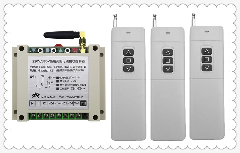 AC220V 380V 30A 2CH 100-3000m Long Range Remote Control Switch 3*3key Transmitter+ Receiver for Appliances Gate Garage Door