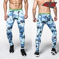 2016 Men's Tights Pants Gyms Clothing Trousers Men Joggers Gymshark Sporting Clothing Sweatpants cotton tight