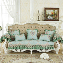 Lace Non-slip Chenille sheep cashmere jacquard sofa cover cama slipcovers for living room furniture covers sectional couch