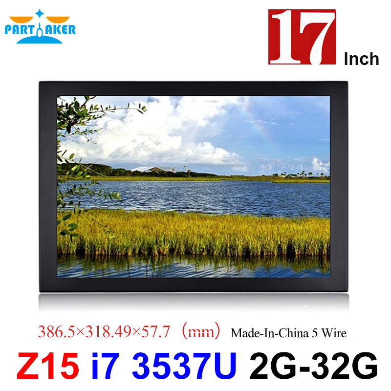 Partaker Industrial Touch Panel PC With I7 3537U Made-In-China 5 Wire Resistive Touch Screen 17 Inch All In One PC