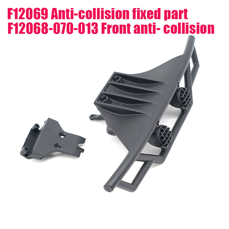 1/12 Front Anti-collision Feiyue FY03 RC Cars Parts 1:12 F12068-070-013+F12069 Upgrades Front Anti-collision