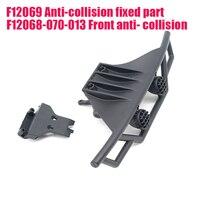 1/12 frente anti-colisão feiyue fy03 rc carros peças 1:12 F12068-070-013 + f12069 upgrades frente anti-colisão