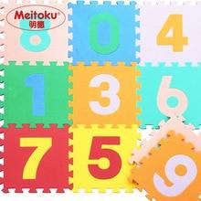 Meitoku bebé juego de puzzle de espuma eva mat/número 0-9 enclavamiento alfombra del piso, cada 30 cm x 30 cm x 1 cm = 12 «x 12″ x3/8»