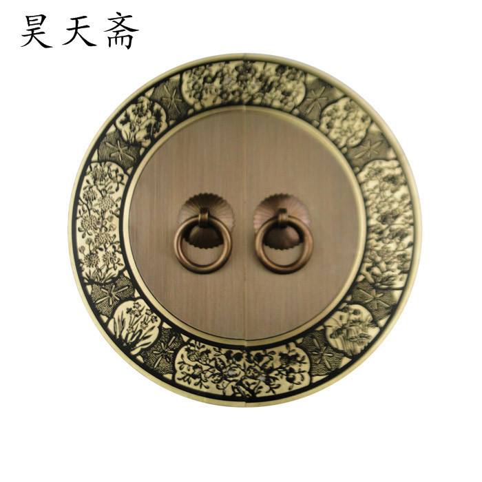 [Haotian vegetarian] Chinese antique furniture copper door handle lock piece Ming HTB-255, paragraph four gentlemen лосьон лосьон mac l s fix 100ml