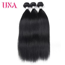 UNA HUMAN HAIR Malaysian Straight Hair 3 Bundles Deal 100% Human Hair Bundles Non-Remy Hair Bundles Color #1 #1B #2 #4