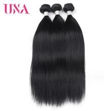 UNA HUMAN HAIR Malaysian Straight Hair 3 Bundles Deal 100% Human Hair Bundles Non-Remy Malaysia Hair Bundles Color #1 #1B #2 #4