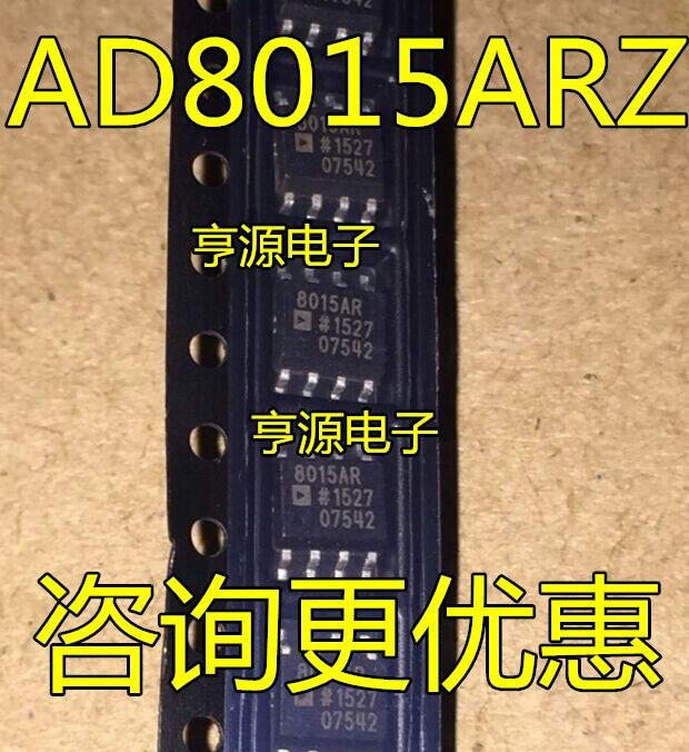 Цена AD8015ARZ