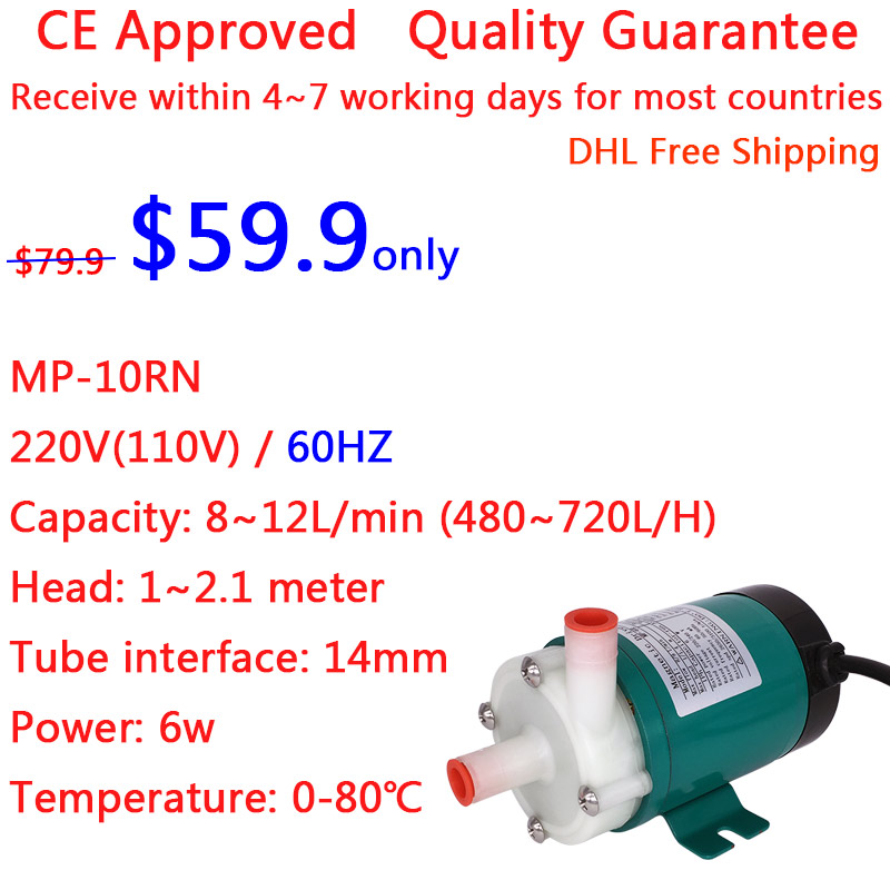 ФОТО Ce certificate Micro Water Pump 220V MP-10RN 8~11L/min Magnetic Water Circulation Solar Pump  Chemical liquid pumping