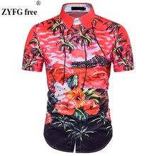 New 2018 summer Male Casual shirts 3D Palm tree Sandy beach printing pattern Fit short Sleeve Beach shirt men EU/US size Tops