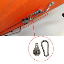Marine Kayak canoe Anchor Trolley Kit with Rope Cleat Pulley Block Rigging Ring