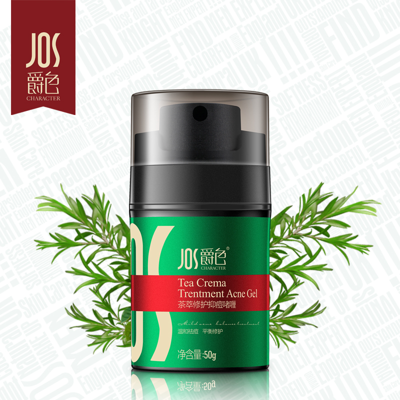 JOS Men face care removal acne scar gels Acne treatment Spots skin care whitening face cream moisturizing Skin care 50g