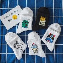 Novelty Women Men Socks Cotton Solid Mid Tube Uniusex Harajuku Funny Cartoon Cut