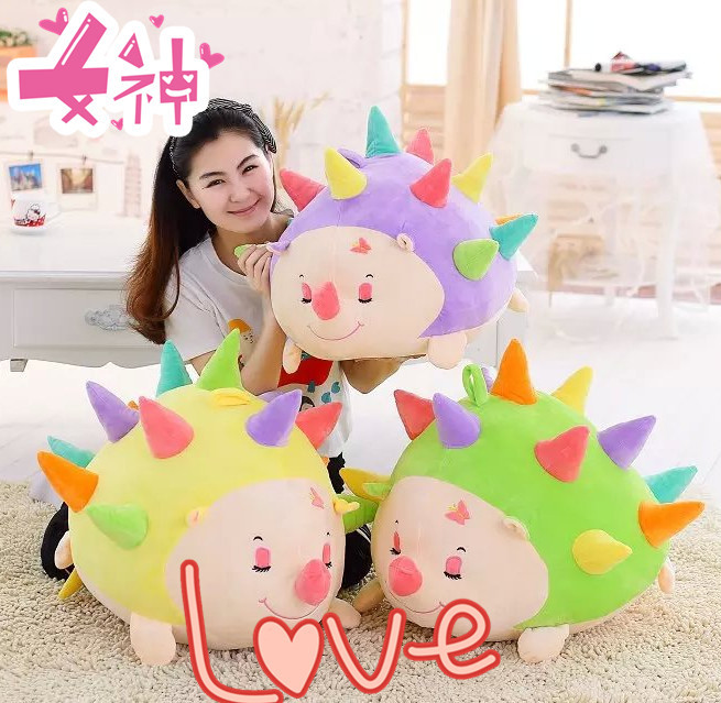 1Pc 80Cm Big One new cute plush toy doll porcupine purple yellow blue creative Pig doll Child Birthday Christmas gift super cute plush toy dog doll as a christmas gift for children s home decoration 20