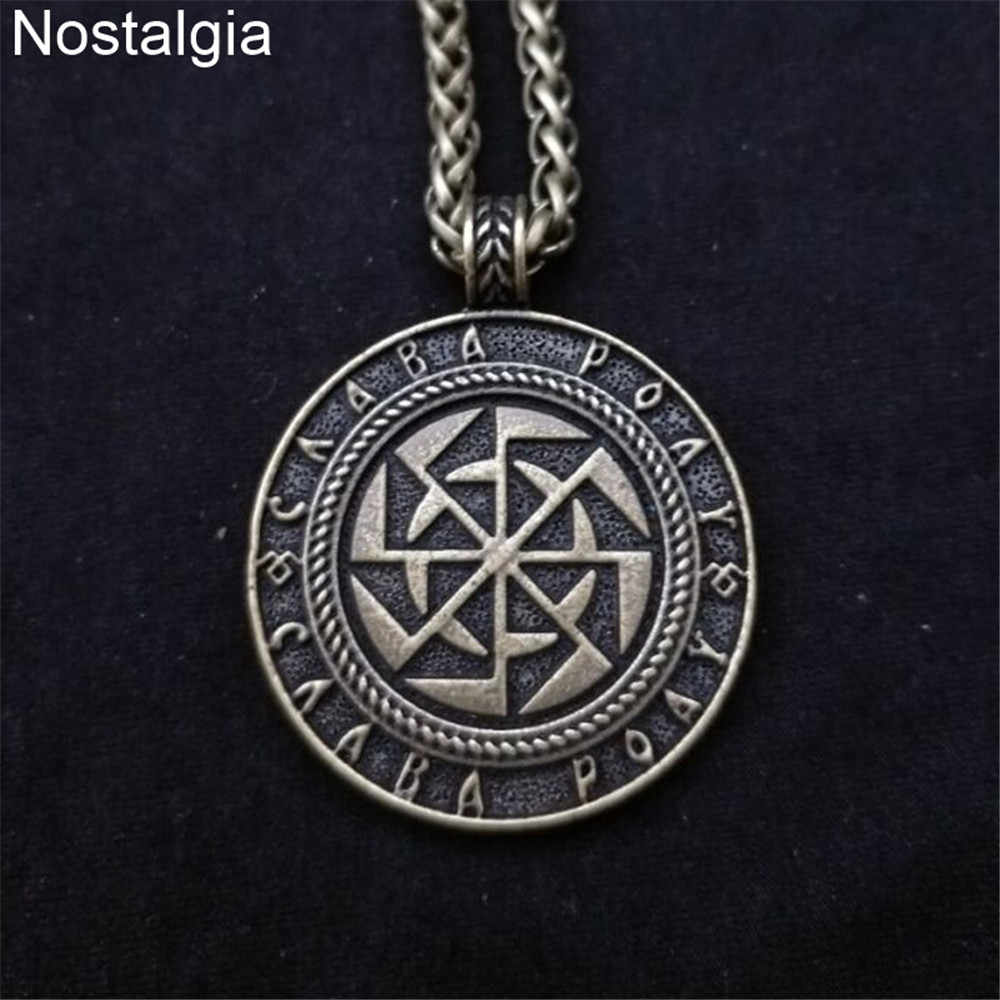 Nostalgia Double Slavic Kolovrat Pendant Jewelry Making Wicca Pagan Amulet Charms Large Metal Pendants Necklaces