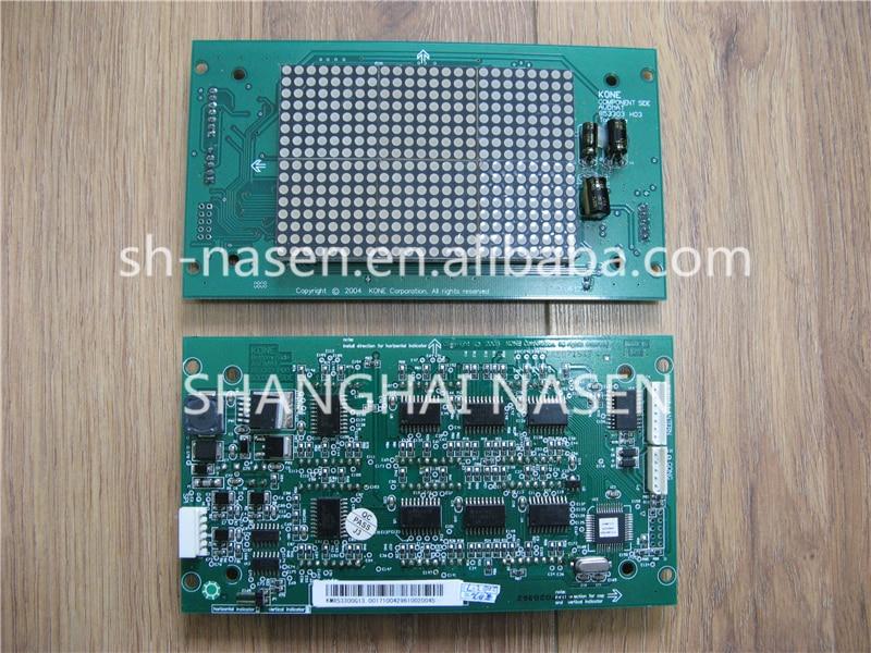 KONE display board KM853300G13 853303H03 kone drive v3f16l inner board km964619g01