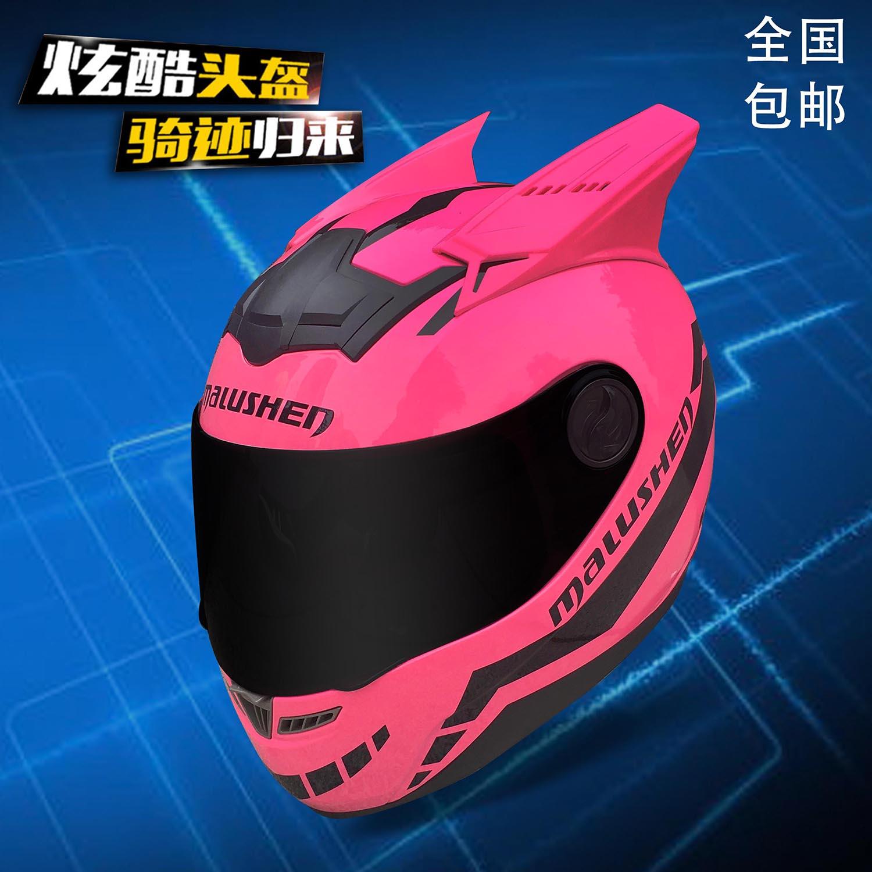 Malushun Motorrad Helm Frauen Flip Up Motocross Helm Moto Helm Capacetes De Motociclista Neuheit Casque Moto Abs Material