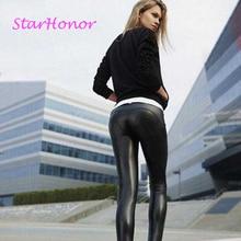 Здесь можно купить   StarHonr Sexy Woman Leather Leggings Elastic Sports Pants Fitness Yoga Pants Running Tights Waterproof Sportswear Sport Clothing Sportswear & Accessories