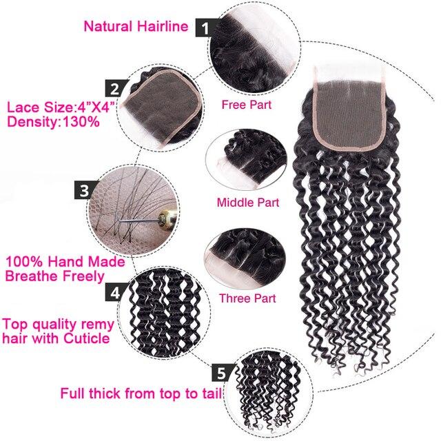 Extensiones de cabello humano brasileño con cierre, pelo humano de 10-28 pulgadas, 3 mechones con cierre de encaje, mechones rizados Remy con cierre