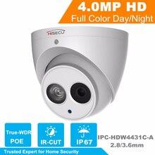 HiSecu H.2.65 IPC-HDW4431C-A MICRO Intégré HD 4MP IR 30 m réseau IP Caméra de sécurité cctv Dôme Caméra Soutien POE HDW4431C-A
