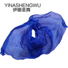 Silk Belly Dance Veils Shawl Scarf Pure Royal Blue Color Practice Performance