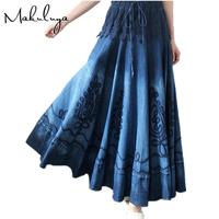 Denim Skirt Lace Straps Summer Skirt Pleated Skirt Funerals In The Long Section Of The