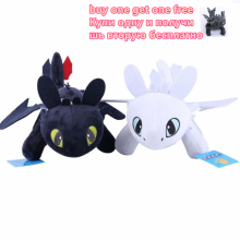 dragon toys night fury 25cm-30cm Toothless Night Fury Plush How To Train Your Dragon plush light doll