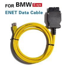 KWOKKER ESYS 3.23.4 v50. 3 кабель для передачи данных для bmw ENET Ethernet в OBD интерфейс E-SYS ICOM кодирование диагностики для серии F