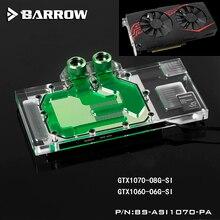 Курган полное покрытие Графика карты блок использовать для ASUS Ice Knight GTX1070-O8G-GAMING/1070-O8G-SI/1060-O6G GPU радиатор RGB к AURA