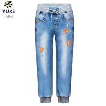 YUKE  Girls Jeans Baby Fashion Elastic Feet Jeans Children's Comfortable Casual Jeans 2-6 Age I32566 newspapers pattern narrow feet jeans