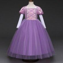 fc8fe2a92 أطفال بنات تأثيري فستان الأميرة صوفيا رابونزيل فساتين كم كاملة حفلة تنكرية  إلسا سندريلا الأطفال الملابس