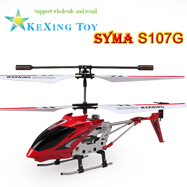 best selling rc helicopter with 1360409117 on 122148076163 together with Best Selling Toys 2014 WIFI RC 1590630173 moreover Rc Transformer likewise Halo 3 Mongoose With Master Chief P 136348 additionally 90a272b Gas Skych  Blue.