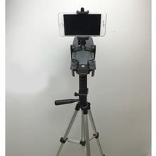 3D печатных DIY Ручные стабилизаторы Стабилизаторы Поддержка штатива в том числе ремешком для DJI Mavic Pro Аксессуары для видео-квадрокоптеров
