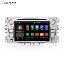 "7"" Quad Core Android 4.4 Car DVD GPS for Focus/Mondeo/S-max/C-max/Galaxy With Multimedia Stereo Radio Wifi BT Map Silver Color"