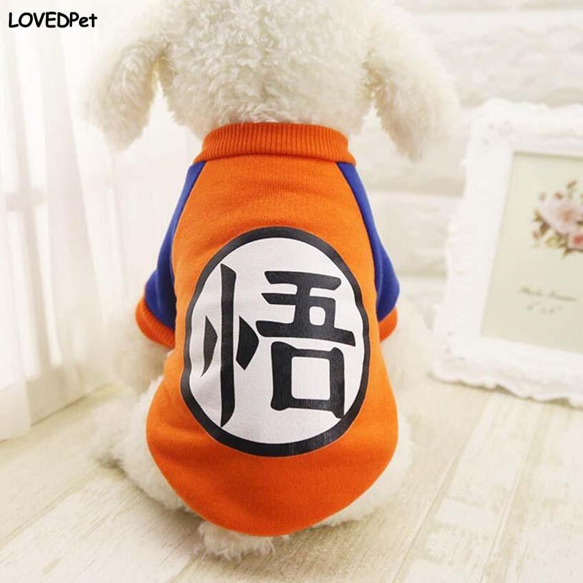 Îmbrăcăminte de modă nouă pentru un câine mic Animal Salopete - Produse pentru animale de companie