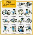 DIY 14IN1 Образовательные Обучение Игрушки Мощность Солнечной Робот Комплект Малыши Детей