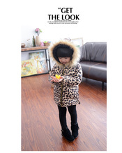 Leopard style fur collars hooded long cotton-padded jacket for girls and boys age from 4-9T