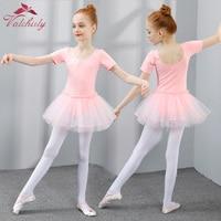 Ballet tutu vestido meninas roupas de dança crianças formação princesa saia trajes ginástica collants|Balé| |  -