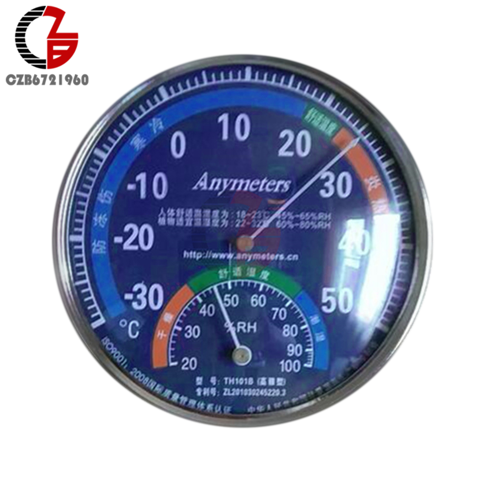 Large Round Thermometer Hygrometer Humidity Temperature Monitor Meter Gauge
