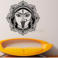 Indian Shiva Wall Stickers Removable Vinyl Creative Art Hinduism God Wall Decals Home Decor