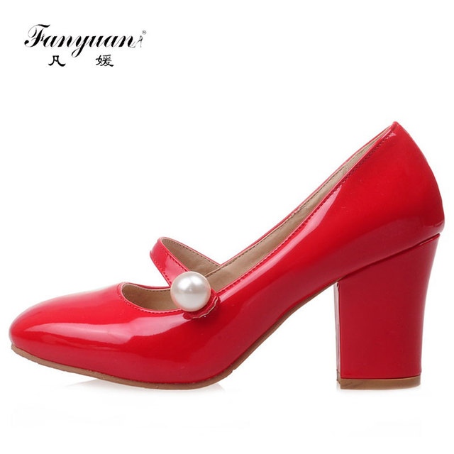 Fanyuan 2017 Women High Heels Ladies Pumps Big Size 34-43 Spring Square Toe  Mary Jane Career Chunky High Heel Black Lady Shoes 88cd0a57a6d3
