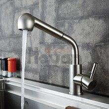 Кухня высокое качество 304# нержавеющая сталь материал смеситель для раковины кран вращения и вытащить кухня смеситель