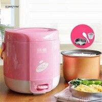SMT-FB12 핑크 신선한 녹색 1.2L 미니 밥솥 증기 바구니 학생 국내 요리 밥솥 스테인레스 스틸 라이