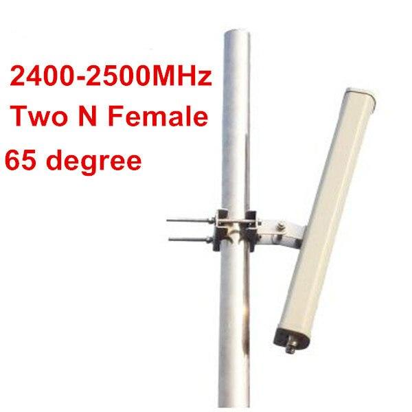 OSHINVOY 2.4g secteur antenne 2.4G 65 degrés panneau antenne polarisation verticale mimo 2.4G patch secteur antenne