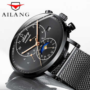 Watches Men AILANG Top Brand Luxury Men's Sports Waterproof mechanical Watch Man Black Full Steel Military Automatic Wrist watch - DISCOUNT ITEM  45% OFF All Category
