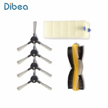 Side Brush, Hepa Filter and Rotating Brush Promotion Dibea D900 Vacuum Cleaner Parts Smart Robotic Vacuum Kits