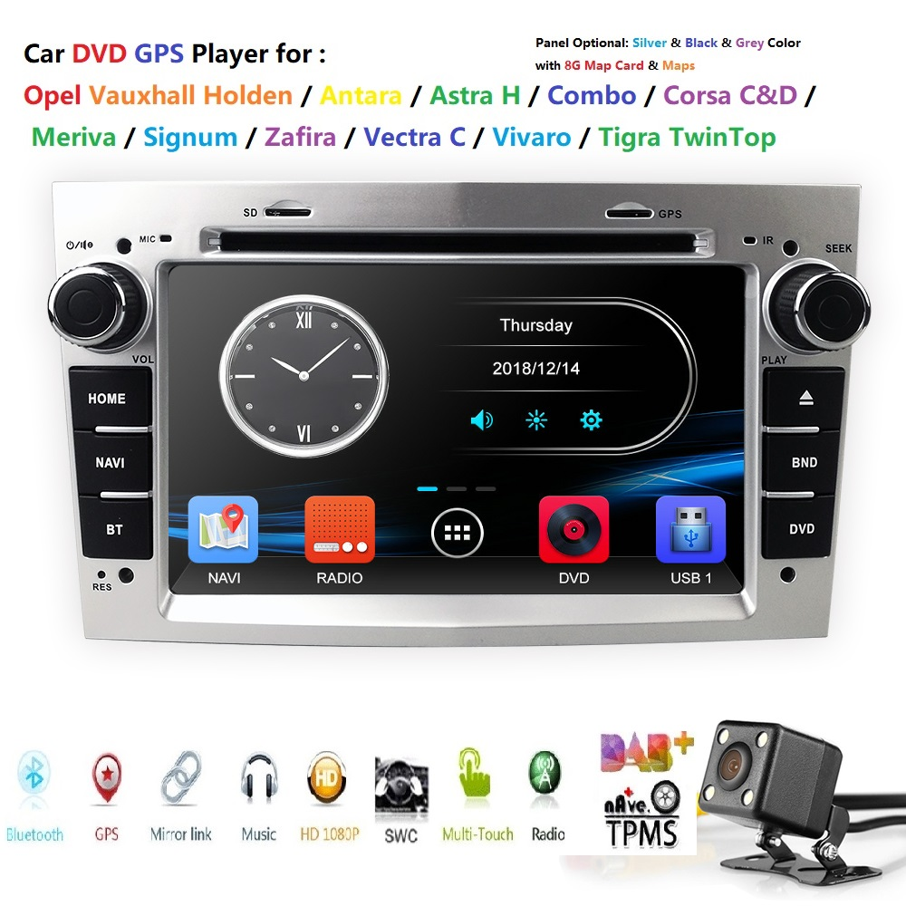 7Inch 2Din Radio fit Opel Antara Car DVD For Opel Astra H G J Meriva Corsa
