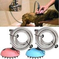 חדש משולב חיות מחמד כלבים רחצה בגד ים גור כלב מכשיר לעיסוי ראשי מקלחת צינור גומי